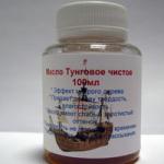 купить тунговое масло в Харькове